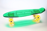Komodo Cycling� Cruising Board Clear Green